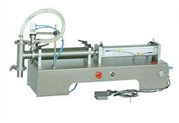 SL-DFA1 半自动液体灌装机