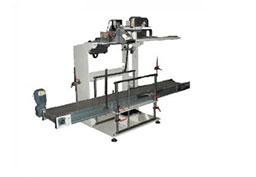 SL-1000C 全自动编织袋缝包机