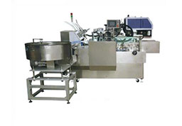 SL-HXY40药水多功能全自动装盒机