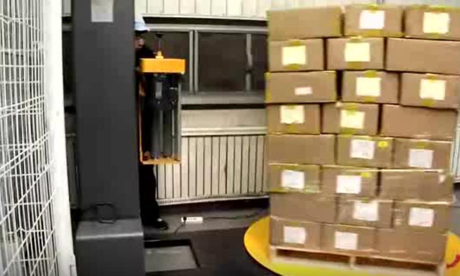 圆盘缠绕机 纸箱打包缠绕机