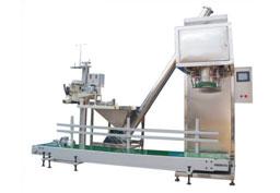 粉剂粉末灌装机_定量包装机_全自动灌装机SL-ZAT50F