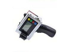 在线式激光喷码机_丹东塑料包装袋日期喷码机
