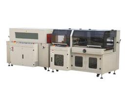 全自动边封热收缩包装机 封切收缩机SL-QC700