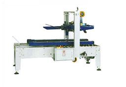 SL-DSI2 气动纸箱成型机