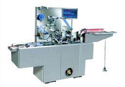 全自动三维包装机 BOPP膜包装机 烟盒自动包装机SL-RSX130C