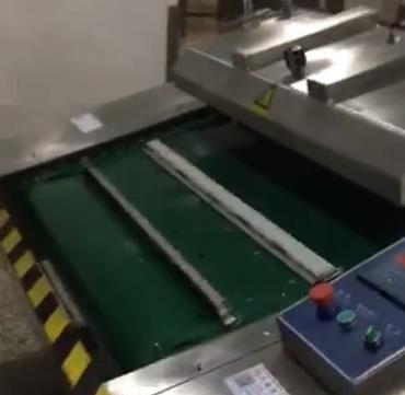 大连滚动真空包装机
