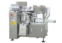 自动充填包装机 给袋式包装机SL-MB200