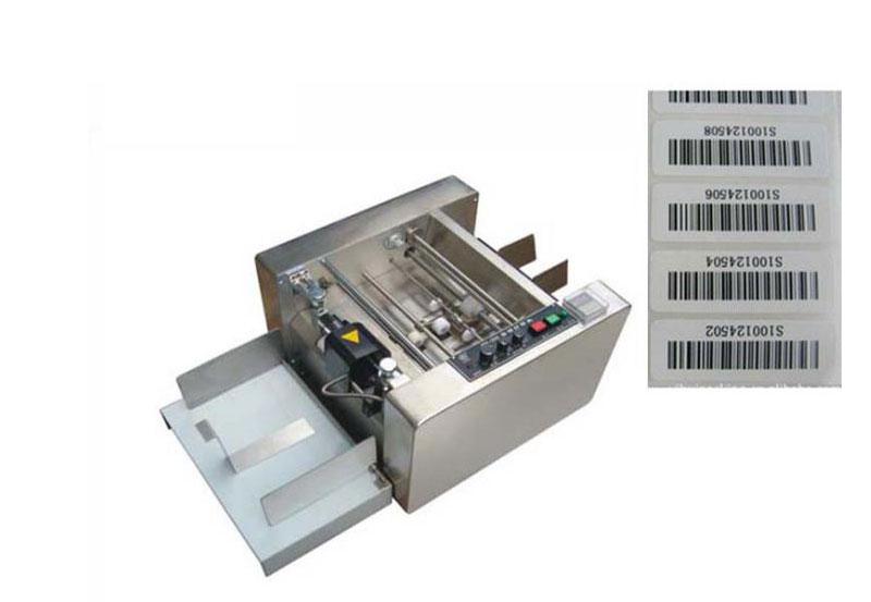 大连胜龙标识机 自动打印机厂家