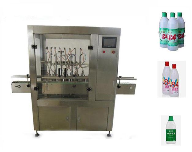 酒精消毒液灌装机
