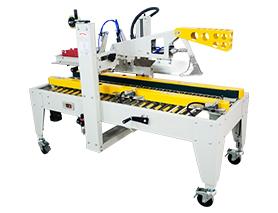 FX-130DZ自动折盖封箱机(电商专用)