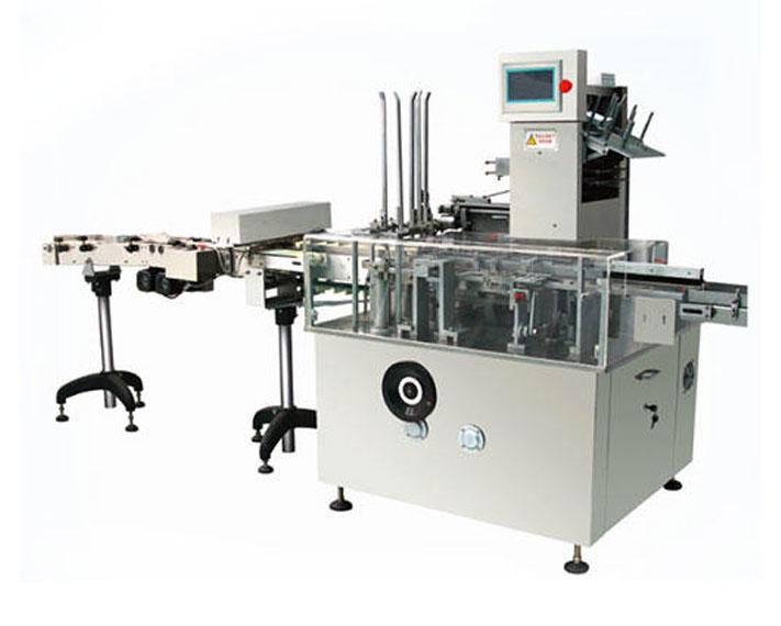 装盒机 全自动装盒机厂家价格 胜龙机械SL-120T
