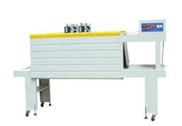 热收缩包装机 全自动热收缩包装机 大连收缩包装机SL-WHL55