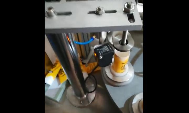 牙膏护手霜灌装封尾机流水线