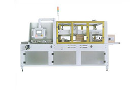 SL-TM520 全自动高速开箱机