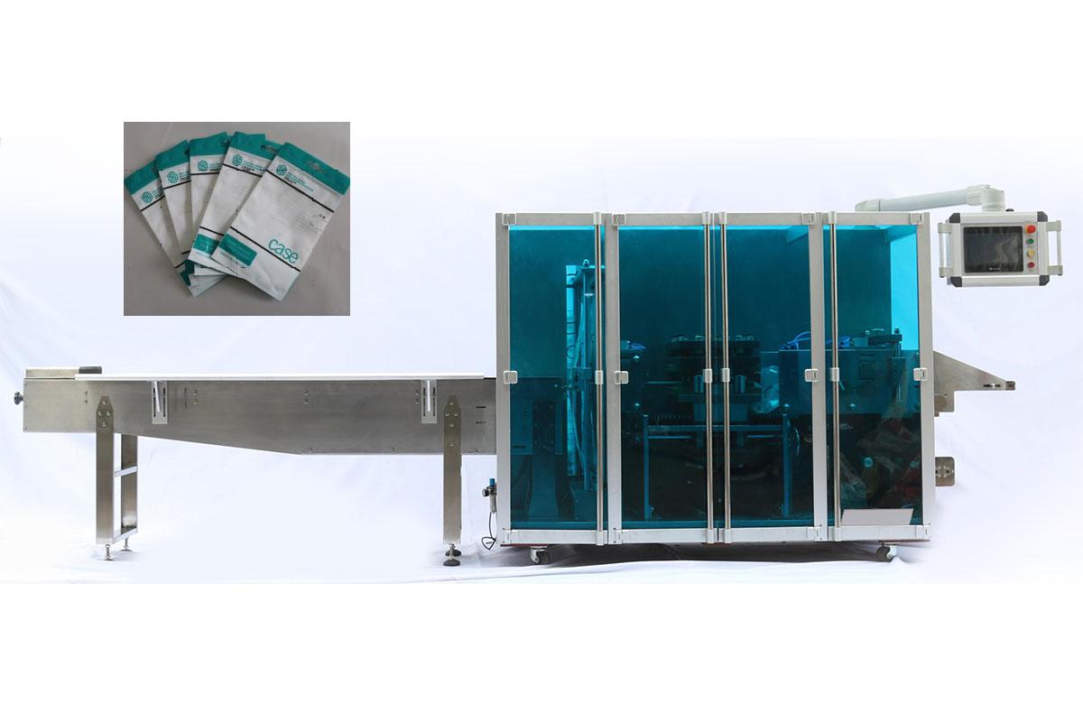 纸塑口罩包装机-全自动纸塑包装机
