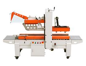 FXJ-4030ZX电商专用封箱机