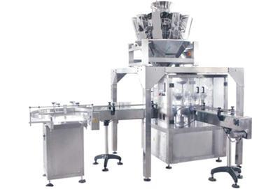 自动称重包装机_转盘式灌装生产线_药品定量包装机_胜龙颗粒包装机 SL-20J型