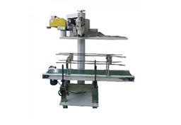 全自动缝包机_胜龙大米包装机 SL-550K型