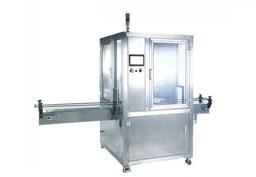 SL-ZFB3000A 全自动易拉罐封罐机